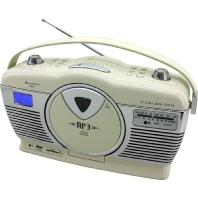 RCD1350BE beige - Kofferradio m.CD Retro RCD1350BE beige