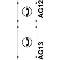 1MK1A  - Verteilerfeld BH1 1-Feld H=750mm 1MK1A